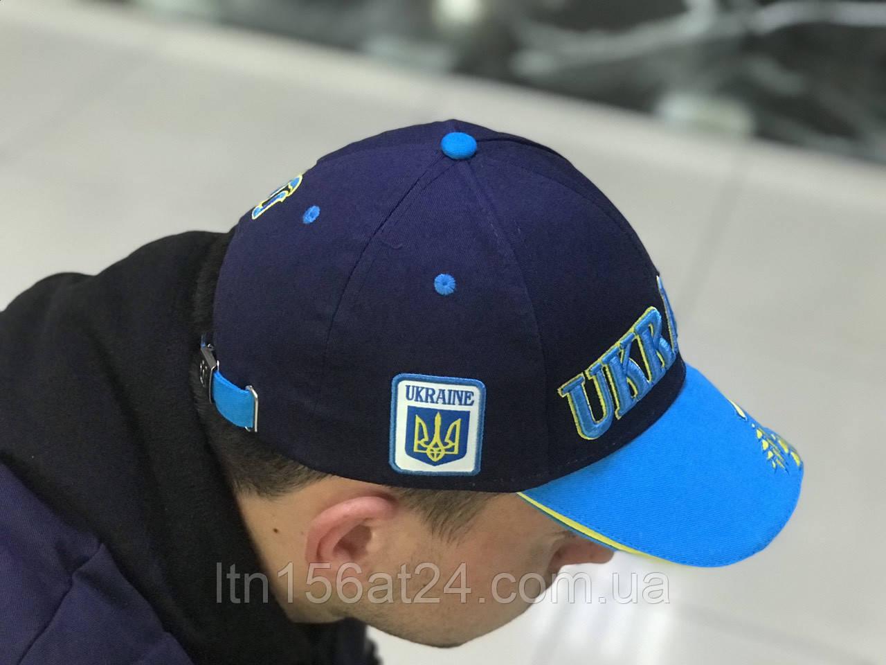 Кепка Bosco Sport Украина