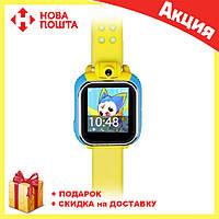 Детские смарт-часы Smart Watch TW6-Q200 (3 цвета) ЖЕЛТЫЕ, фото 1