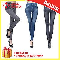 Джеггинсы Slim`N Lift jeggings Caresse Jeans СЕРЫЕ И СИНИЕ размеры L и другие S-XXXL, фото 1
