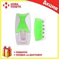 Диспенсер дозатор для зубной пасты и щеток автоматический ZGT SKY ЗЕЛЕНЫЙ, фото 1