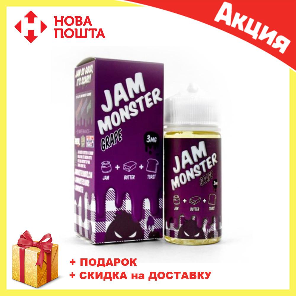 Жидкость для электронных сигарет с никотином Jam MonsterGrape mix 100ml