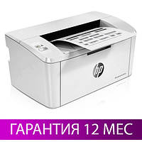 Принтер лазерный HP LaserJet Pro M15a (W2G50A), White, друкарка лазерна нр