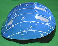 Шлем лдля роликів, скейтборда дитячий MS 0014 голубий з зірочками