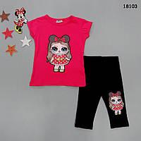 Летний костюм LOL для девочки. 1-2;  3-4;  5-6;  7-8 лет