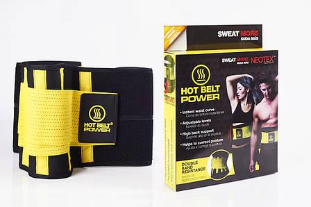 Пояс для похудения Hot Shapers Belt Power (up2147), фото 2