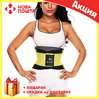 Пояс для похудения Hot Shapers Power Belt утягивающий, поддерживающий размер XXL и другие S-XXXL, фото 1