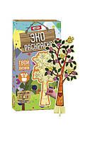 Эко-раскраска STRATEG Дерево 5002 120 х 285 мм Разноцветный (2-5002-52436)