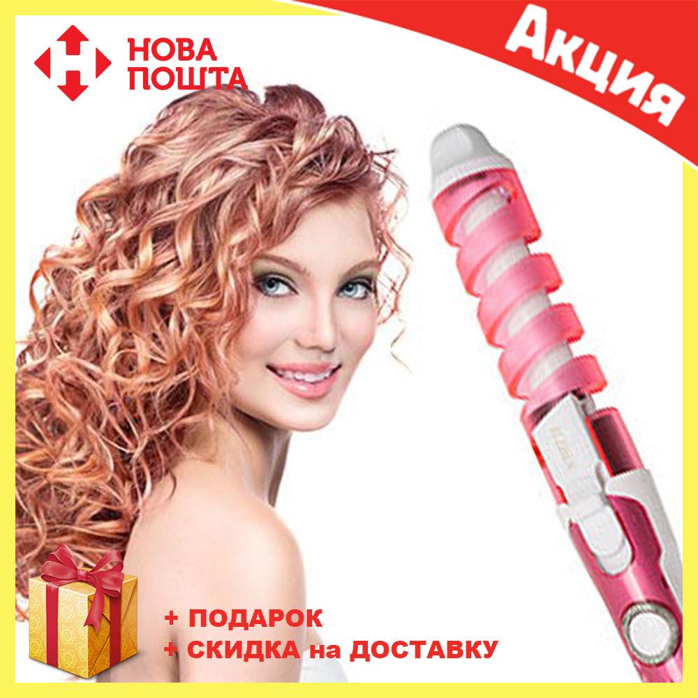 Спиральная плойка  для завивки волос perfect curl RZ118 | стайлер для волос Розовая