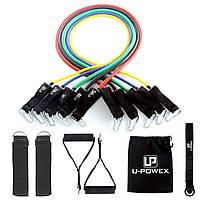 Набор трубчатых эспандеров для фитнеса UPowex original 5 шт нагрузка 68 кг (ip8945)