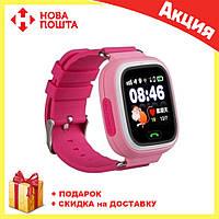 Умные детские смарт часы с GPS Smart Baby Watch Q80 РОЗОВЫЕ, фото 1