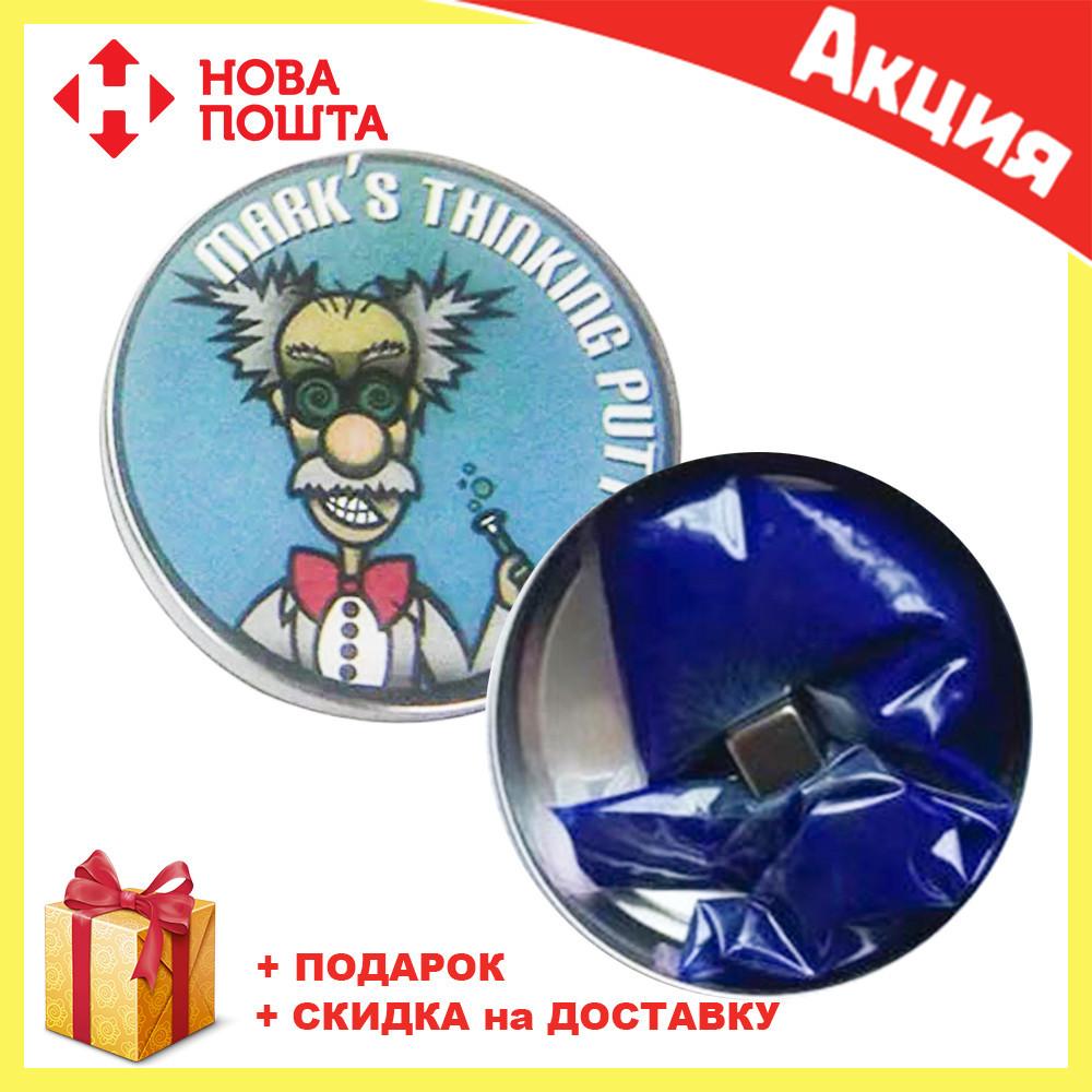 Умный магнитный пластилин Marks Thinking Putty 2081 VJ разноцветный СИНИЙ