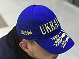 Кепки  Bosco Sport UA  голубой верх желтый  козрек, фото 3