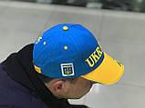 Кепки  Bosco Sport UA  голубой верх желтый  козрек, фото 4