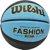 Баскетбольный мяч Wilshi Fashion размер 7 голубой с черным, фото 1