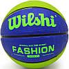 Баскетбольный мяч Wilshi Fashion размер 7 зеленый с синим