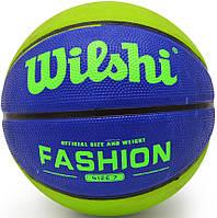 Баскетбольный мяч Wilshi Fashion размер 7 зеленый с синим, фото 1