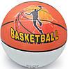 Мяч баскетбольный Basketball Team размер №5: резина, оранжевый с белым