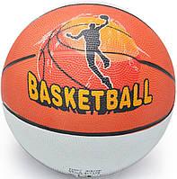 Мяч баскетбольный Basketball Team размер №5: резина, оранжевый с белым, фото 1