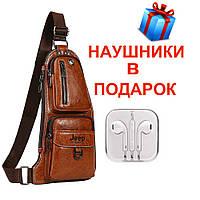 Мужская сумка кожаная через плече JEEP 777 2 цвета + подарок