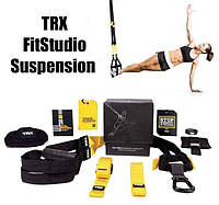 Тренировочные петли TRX - FitStudio Suspension, петли для тренировки, фото 1
