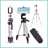 Штатив для камеры и телефона Tripod 3110 (35-103 см) с непромокаемым чехлом, трипод, тренога для смартфона