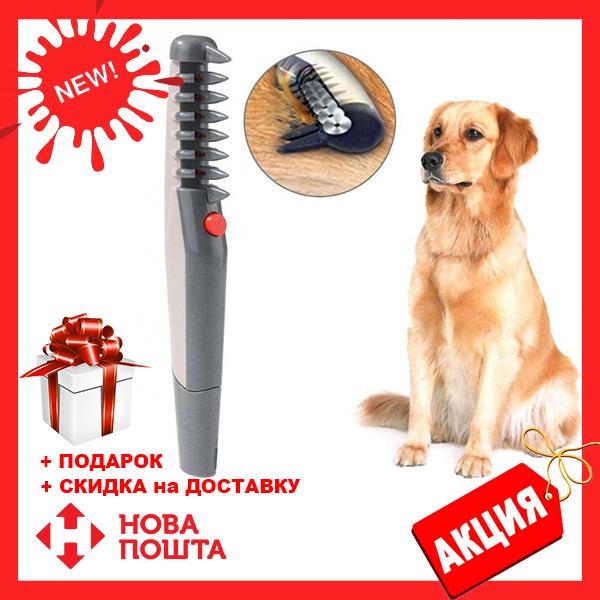 Фурминатор расческа для животных Knot Out | щетка для вычесывания | машинка для груминга