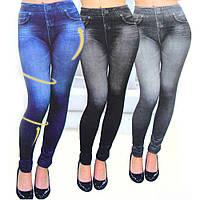 Корректирующие джинсы Slim 'N Lift Caresse Jeans разные цвета, фото 1