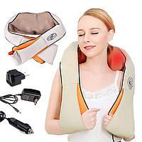 Массажер для шеи, плеч и спины с ИК-прогревом Massager of Neck Kneading