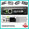 Автомагнитола SP-3219 MP3, MP4, USB, AUX Съемная панель, автомобильный магнитофон, музыка в машину