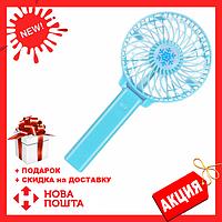 Портативный ручной или настольный мини вентилятор с USB зарядкой Mini Fan голубой, фото 1