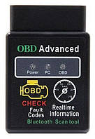 Авто сканер ELM327 HH Mini Bluetooth OBD2 II Bluetooth цвет черный, фото 1