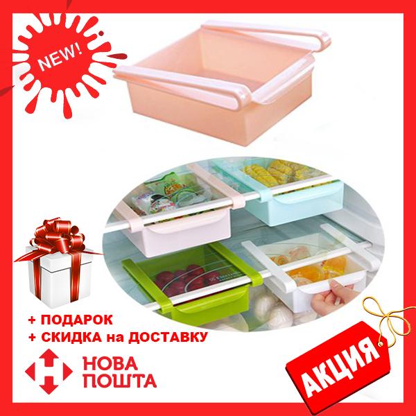 Розовый дополнительный подвесной контейнер для холодильника и дома Refrigerator Multifunctional Storage Box, фото 1