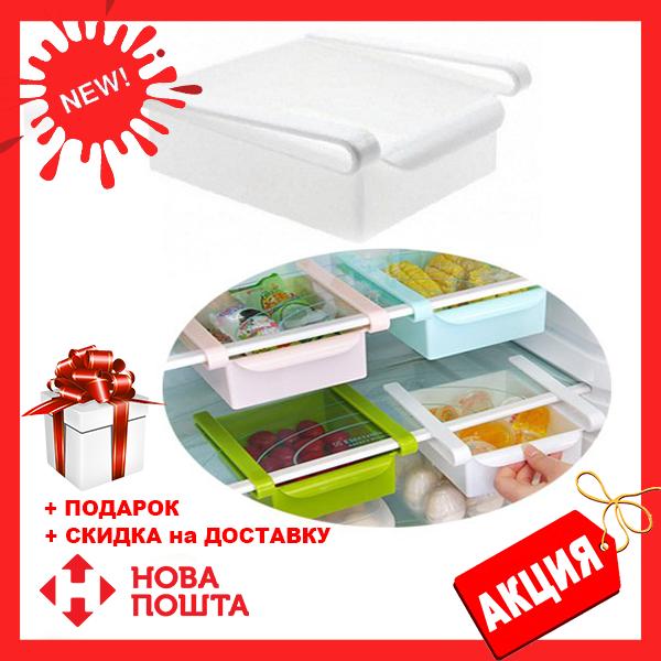 Белый дополнительный подвесной контейнер для холодильника и дома Refrigerator Multifunctional Storage Box, фото 1