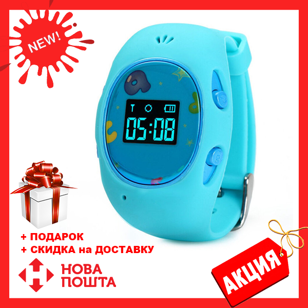 Голубые детские часы с GPS-трекером G65 | смарт часы | умные часы