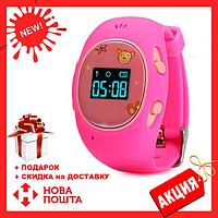 Розовые детские часы с GPS-трекером G65 | смарт часы | умные часы, фото 1