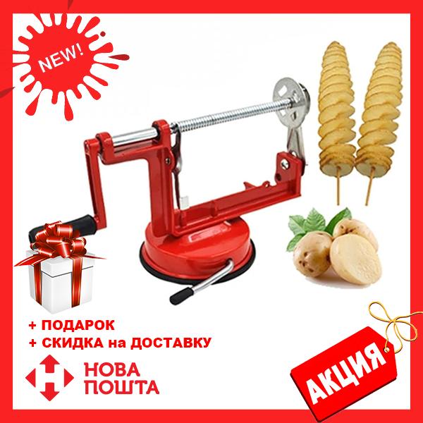 Машинка для спиральной нарезки картофеля Spiral Potato Slicer | картофелерезка | овощерезка | мультирезка