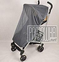 Серая москитная сетка универсальная большая 120х60 для детской коляски люльки прогулки всех типов 3966 Серый