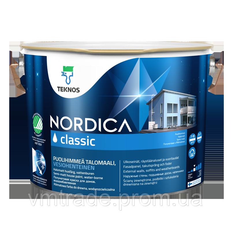 Краска для дерева фасадная, акрилатная водоразбавляемая, Текнос Нордика классик (Teknos Nordica classic) 2,7 л