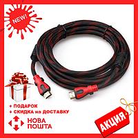 Кабель HDMI-HDMI 10M усиленный в обмотке | шнур переходник HDMI