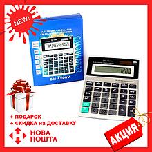 Калькулятор большой настольный KK 1200 для домашнего/профессионального использования