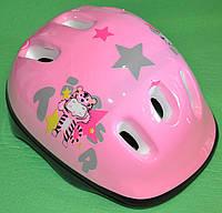 Шлем лдля роликів, скейтборда дитячий MS 0014 рожевий