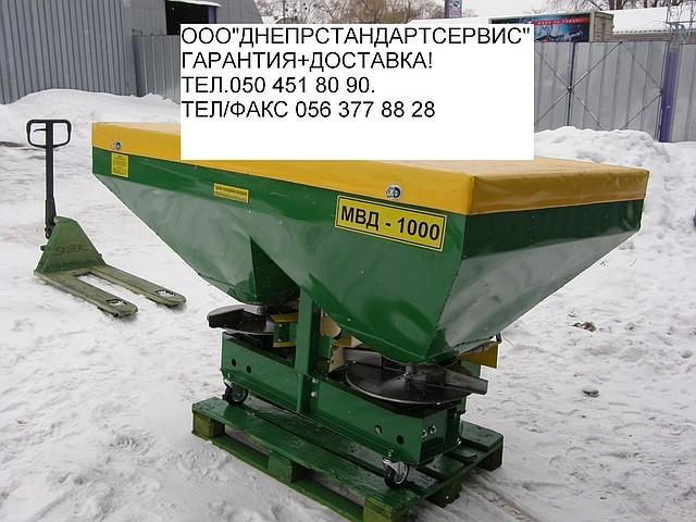 Рама НВМ 01.000