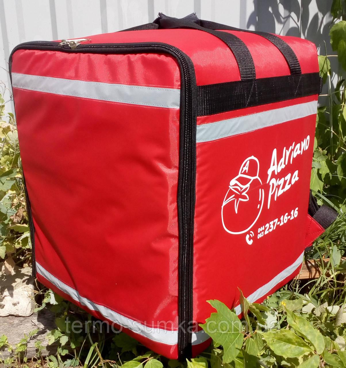 Каркасна термосумка - рюкзак для кур'єрської доставки страв та піци. 40*40, висота 46
