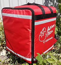 Каркасная термосумка - рюкзак для курьерской доставки еды и пиццы. 40*40, высота 46