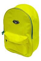 Детский рюкзак California Light 980595, желтый, 40х26х12,5 см