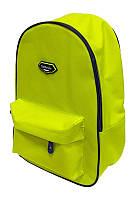 Детский рюкзак California Light 980586, салатовий, 40х26х12,5см