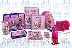 Набор школьный подарок первокласснику Kidis «Собака» №1-4