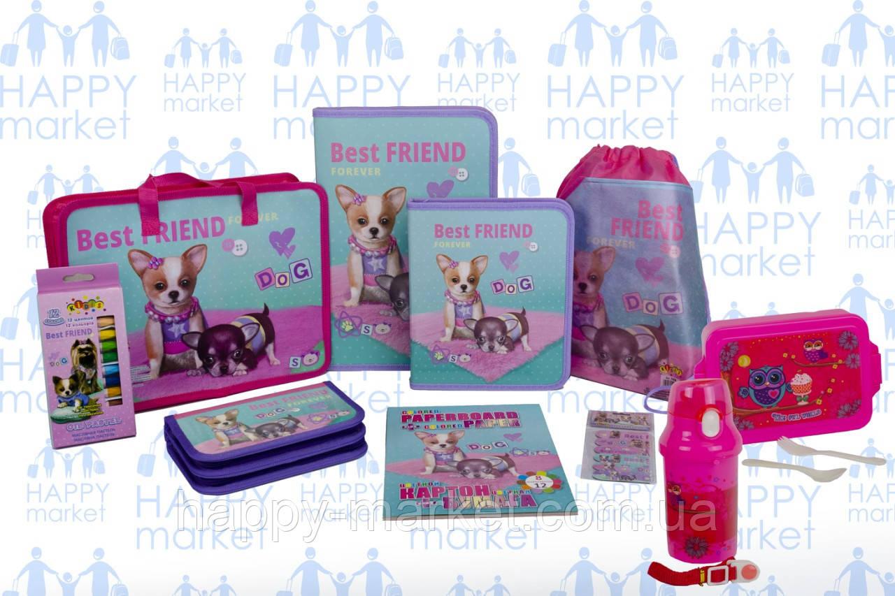 Набор школьный подарок первокласснику Kidis Собака №2-4