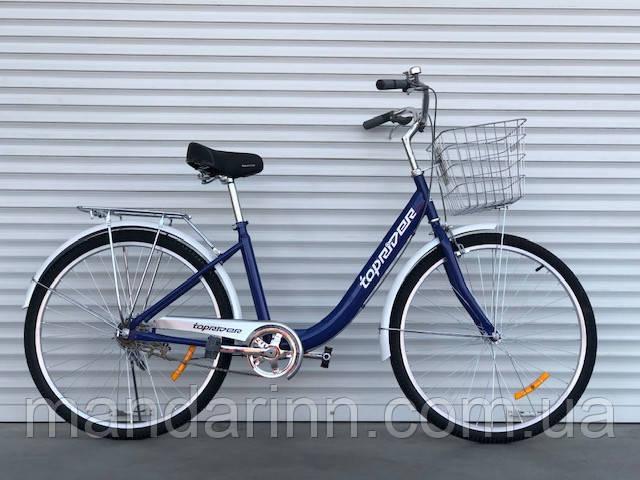 Прогулочный велосипед Топрайдер-810  26 дюймов. Дисковые тормоза. Фиолетовый.