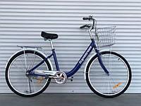 Прогулочный велосипед Топрайдер-810  26 дюймов. Дисковые тормоза. Фиолетовый., фото 1
